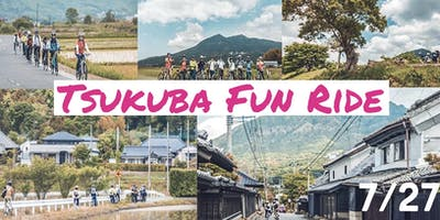 Cycling Tsukuba Fun Ride