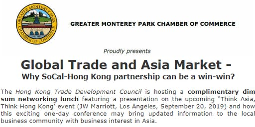 (Waiting List Only) Global Trade and Asia Market - Dim Sum Networking Lunch