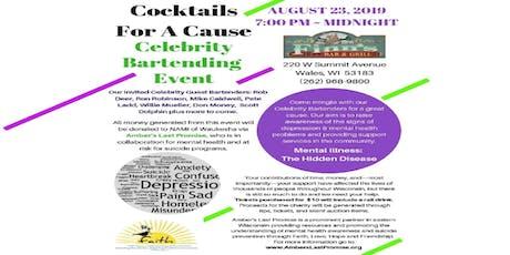 2019 Celebrity Bartending Event tickets