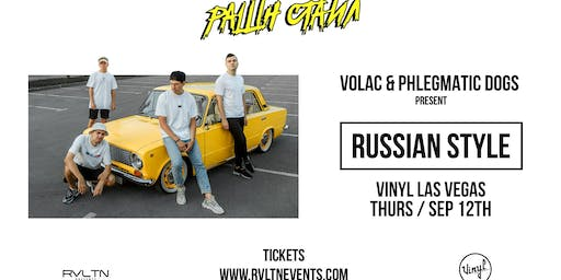 HOLY HOUSE  — Volac & Phlegmatic Dogs (18+)