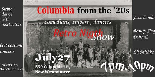 Retro Night Show at The Columbia
