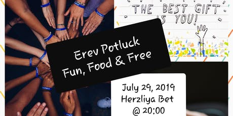 Erev Potluck - Fun, Food, Free, and FREELANCE DISCUSSION tickets