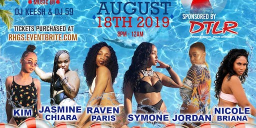 REAL HOT GIRL SH*T POOL PARTY