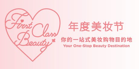 First Class Beauty Masterclass tickets
