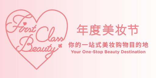 First Class Beauty Masterclass - Sydney