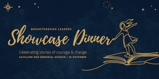 Showcase Dinner 2019