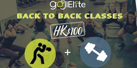 Goji Elite Open Day Workout tickets