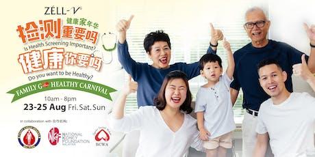 ZÉLL-V Wellness Hub Family Go Healthy Carnival 2019 tickets