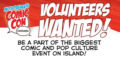 2019 - Volunteer at Comic Con
