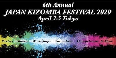 6th Japan Kizomba Festival 2020