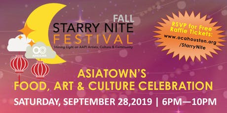 2019 Mid-Autumn Starry Nite Festival tickets