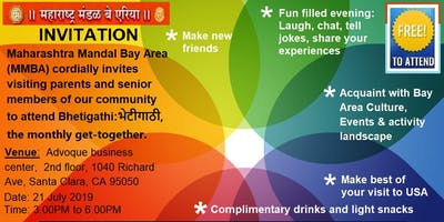 MMBA  Bhetigathi for visiting parents July 21