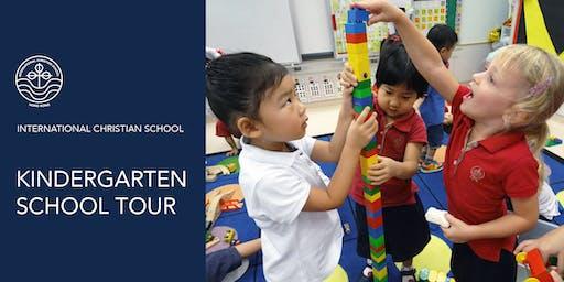 ICS Kindergarten Tour - Oct 22, 2019 - 1:30 PM
