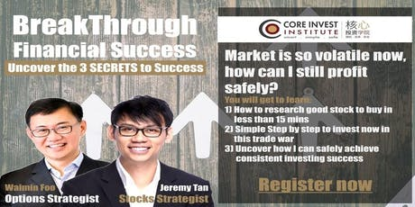 Financial Success Breakthrough tickets