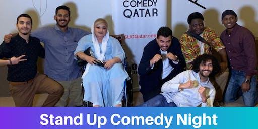 Stand Up Comedy Night | July 25 | 6pm @HBKU SC