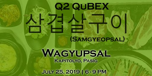 Qubex Quarter 2 Qualifier