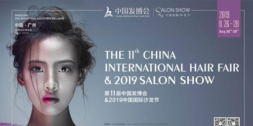 China International Hair Fair 2019