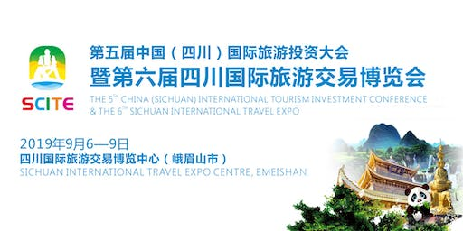 The 6th Sichuan International Travel Expo