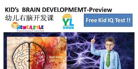 Kid's Brain Development: 幼儿右脑开发课- Course Preview- Sunday, 1-2pm tickets