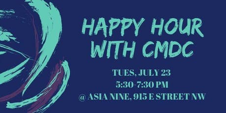 Happy Hour with CMDC tickets