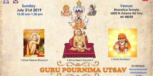 Detroit Guru Pournima Utsav