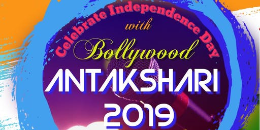 Vibha, GlobalDesis & India House present Antakshari 2019