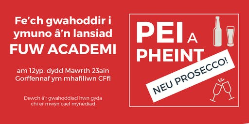 FUW Academi Launch
