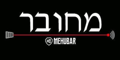 Mehubar - 2° Semestre