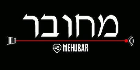 Mehubar - 2° Semestre  ingressos