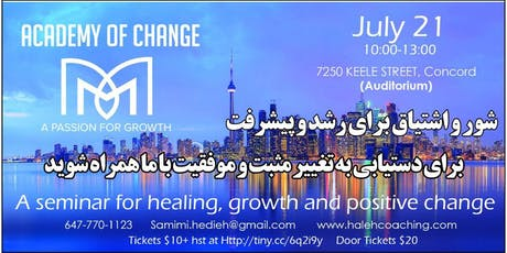 A Way for Positive Change, Healing and Growth (Farsi) tickets
