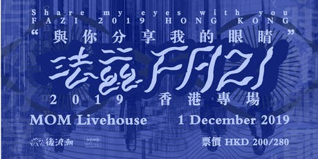 WAVing Music Project 呈現: FAZI / 法兹乐队 香港專場 - 「與你分享我的眼睛」 tickets