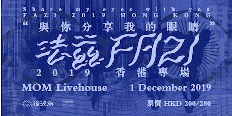 WAVing Music Project 呈現: FAZI / 法兹乐队 香港專場 - 「與你分享我的眼睛」 tickets