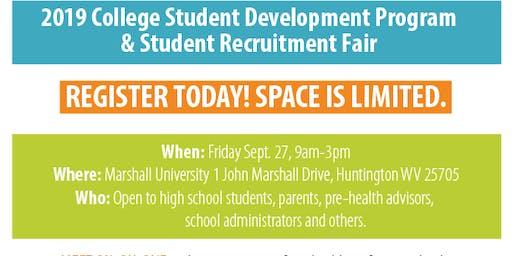 NAMME 2019 College Student Development Program & Recruitment Fair