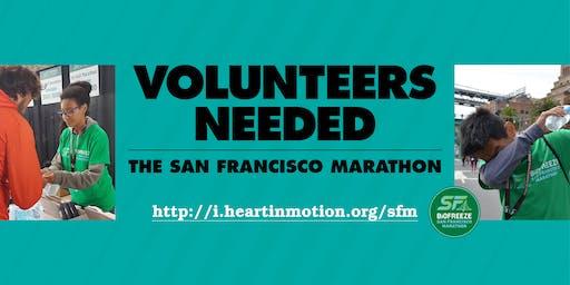 Volunteers Needed for San Francisco Marathon