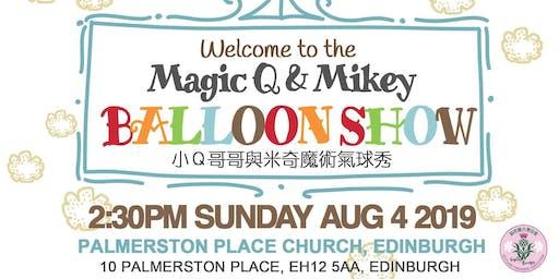Magic Q & Mikey Ballon Show