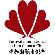 Canada China International Film Festival logo