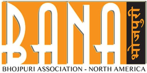 2019 BANA Annual Event