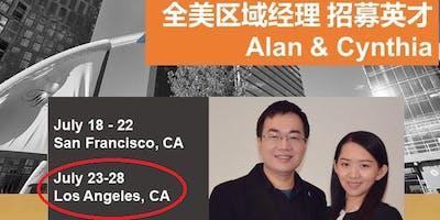 July 23 - 28 洛杉矶:全美100强前高管分享兼职跨界创业机会及成功经验