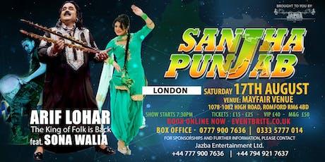 SANJHA PUNJAB - ARIF LOHAR Feat. SONA WALIA - LIVE IN CONCERT tickets