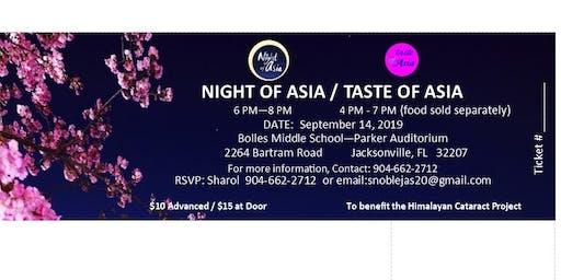 Night of Asia 2019