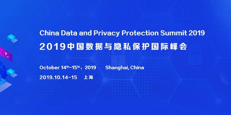 China Data and Privacy Protection Summit 2019_ECV International tickets