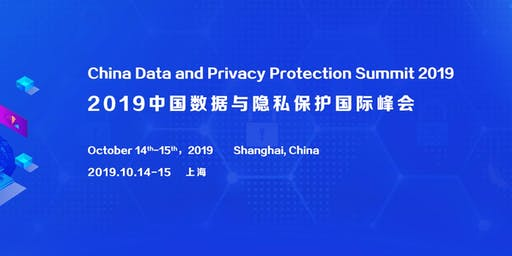 China Data and Privacy Protection Summit 2019_ECV International