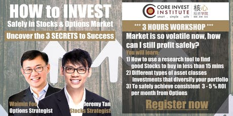 How to Invest Workshop (Hong Kong) Webinar Plus Workshop (Separate Day) tickets