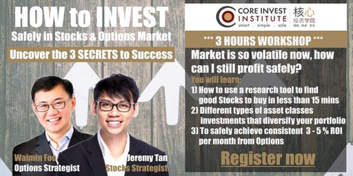 How to Invest Workshop (Hong Kong)