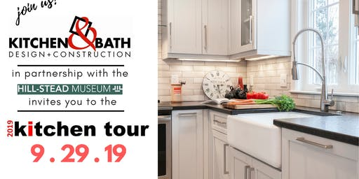 2019 Kitchen Tour- A Self-guided tour of select kitchens in West Hartford