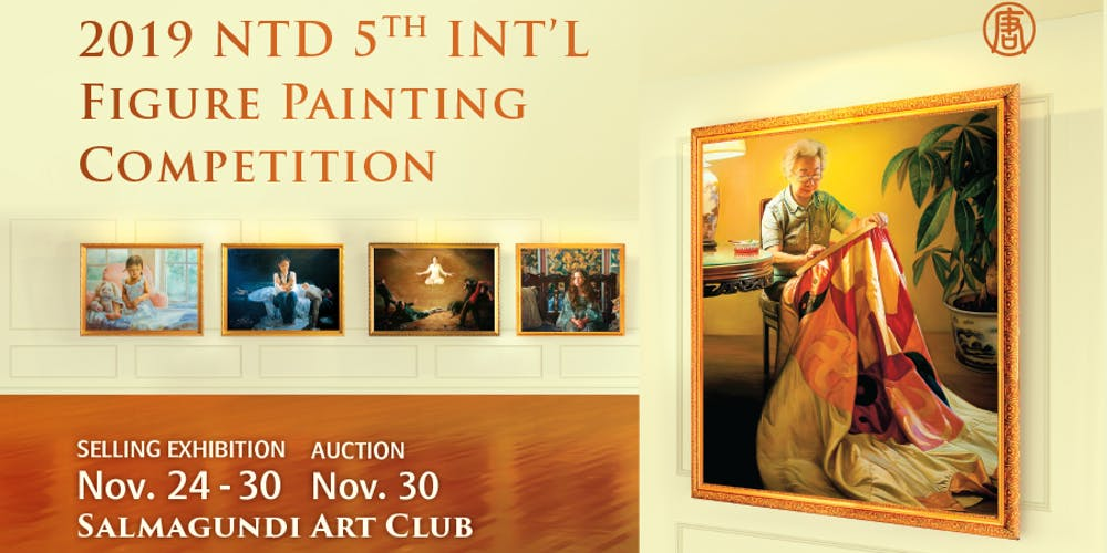 The Selling Exhibition& Auction of NTD 5th In'l Figure
