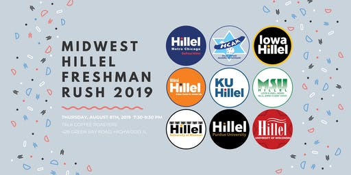 Midwest Hillel Freshman Rush 2019