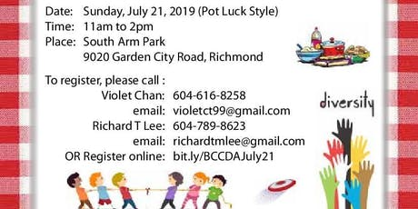 SUMMER PICNIC tickets