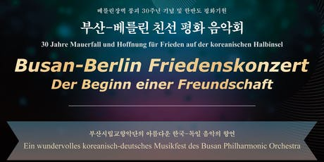 Busan-Berlin Friedenskonzert Tickets