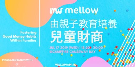 Mellow: 由親子教育培養兒童財商 Fostering Good Money Habits Within Families